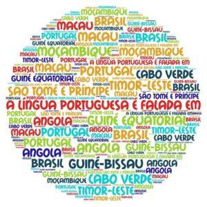 Língua Portuguesa, imagem do Instituto Camões para o Dia da Língua Portuguesa em https://www.instituto-camoes.pt/sobre/comunicacao/dia-da-lingua-2018/dia-lp-ucrania-2018